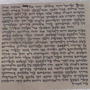 תפארת יעקב